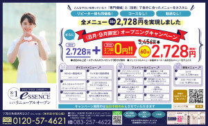 06d91a51-45ba-48cc-b220-0e11e53e7d51